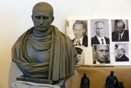 epaselect epa04661681 A view of a bust portraying Russian President Vladimir Putin in St. Petersburg, Russia, 14 March 2015. Russian Cossacks are going to install a bronze bust of Vladimir Putin on the territory of the current ethnic farm Museum near St. Petersburg in May. The  bronze bust depicting Vladimir Putin will embody the image of the Roman Emperor.  EPA/ANATOLY MALTSEV