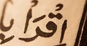 iqra3