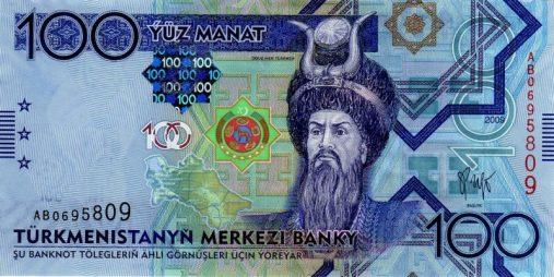 100_manat._Türkmenistan,_2009_a