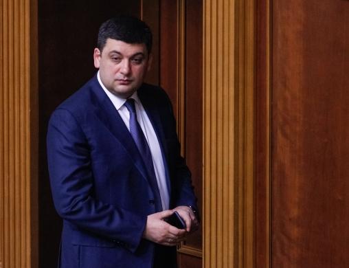 Ukrainian Parliament session in Kiev