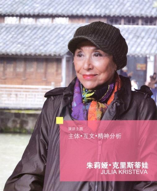 Chine-Fudan-University-2012_